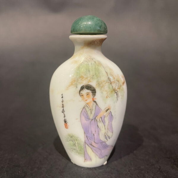 Porcelain Snuff Bottle FA-1564