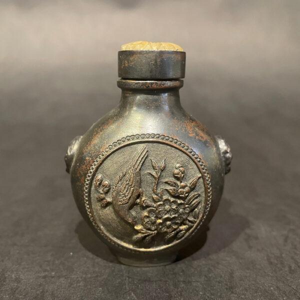 Brass Snuff Bottle FA-213