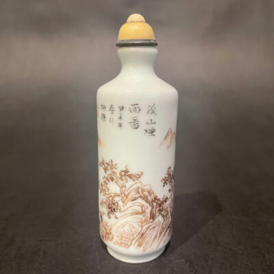 Porcelain Snuff Bottle FA-230