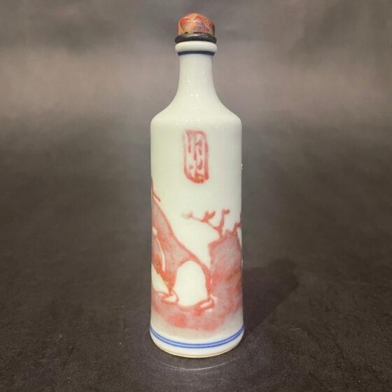 Porcelain Snuff Bottle FA-232