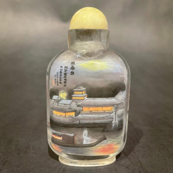 Glass Snuff Bottle FA-324 A