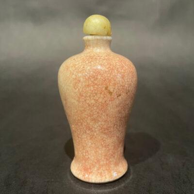 Porcelain Snuff Bottle H8033