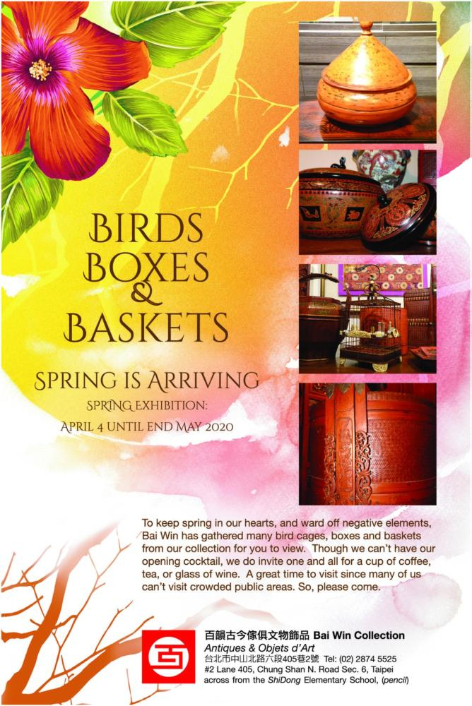 Birds, Boxes and Baskets